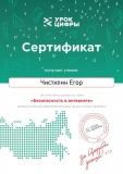 certificate(19)