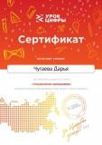certificate(13)