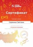 certificate(14)